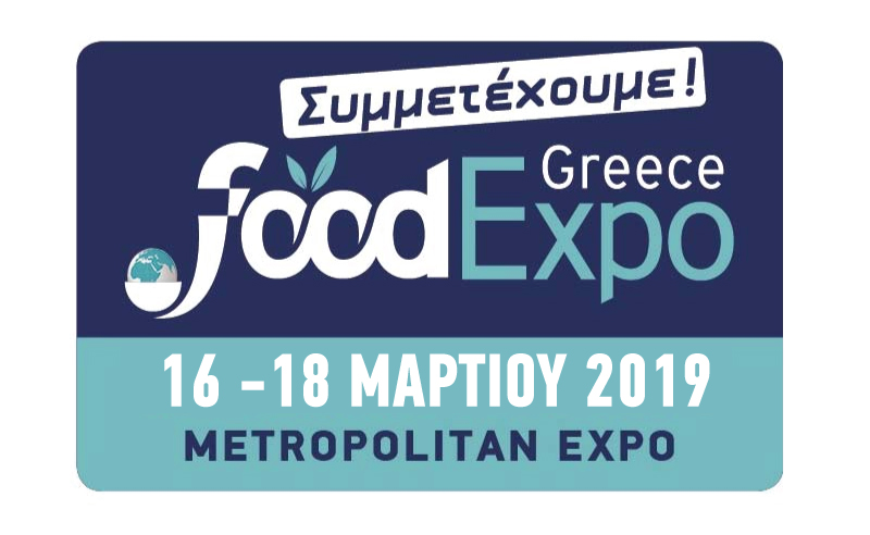 16 – 18 March FOODEXPO